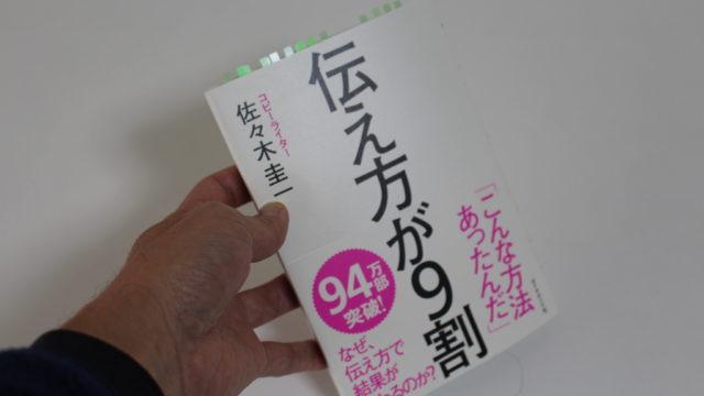 僕も買ったオススメの本