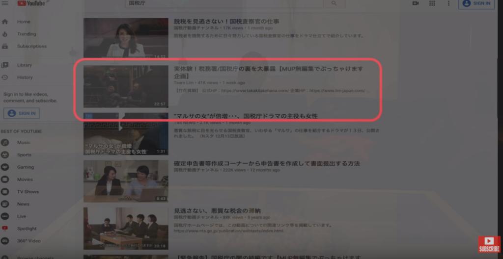 竹花さんの動画